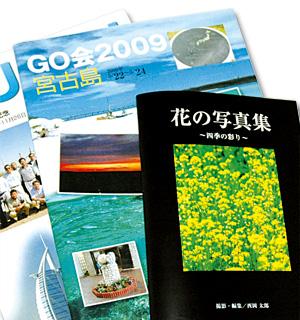book-musen-a4-4280